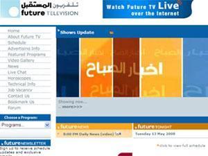 Скриншот сайта Future TV