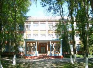 Средняя общеобразовательная школа № 5 поселка Яблоновский