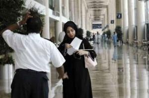 Большинство служащих госаппарата ОАЭ – женщины