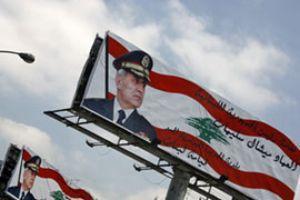 Политический кризис в Ливане оканчивается избранием президента