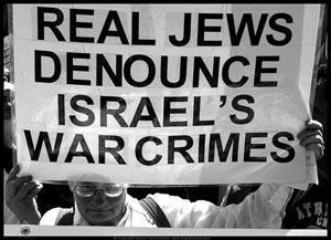 Британские евреи выступили против израильского государства