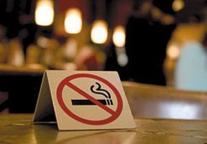 В Турции вступил в силу запрет на курение