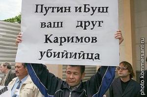 """""""Хьюман Райтс Вотч"""" призывает открыть Андижан для расследования трагических событий"""