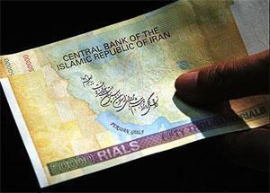 В Иране открывается первый европейский банк