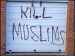 Израильтяне вновь осквернили мечеть