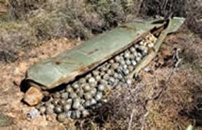 Россия отказалась подписать соглашение о запрете кассетных бомб