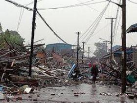 В Китае произошло новое землетрясение магнитудой 6,4