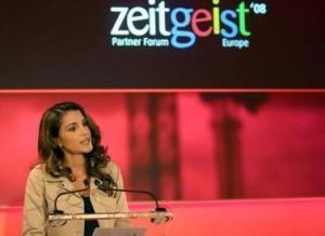 Королева Рания призвала Google наладить диалог между Востоком и Западом