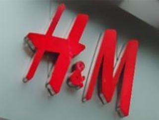 В Египте и Саудовской Аравии открываются магазины H&M