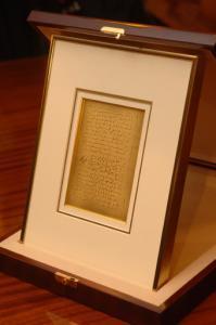 """В мечети Кул Шариф выставили страницу """"Золотого Корана"""""""