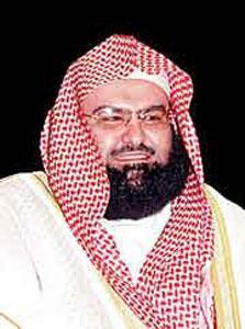 Шейх ас-Судейс поддержал инициативу замены родовых имен фамилиями
