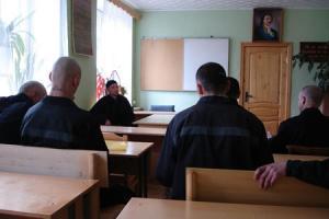 Военнослужащие и заключенные нуждаются в духовной поддержке