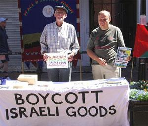 Иудейские богословы призвали отказаться от приобретения израильских товаров