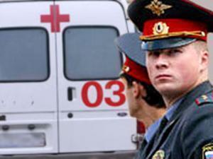 Милиция причислила нападение неонацистов к несчастному случаю
