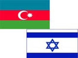 Мусульмане Азербайджана протестуют против открытия Аллеи азербайджано-израильской дружбы