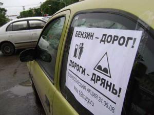 По всей России проходят оранжевые марши