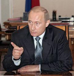 Премьер Путин огласил состав своего правительства