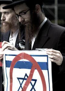 Иранские евреи отказались праздновать 60-летие израильского государства