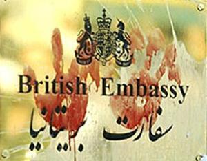 В Иране могут закрыть посольство Великобритании