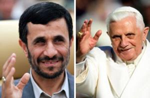 М. Ахмадинежад планирует встретиться с папой Римским