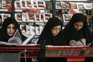 На книжной выставке в Тегеране представят книги о преступлениях сионистов в Палестине
