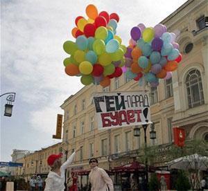 Запрещенный в Москве гей-парад может быть перенесен в Уфу
