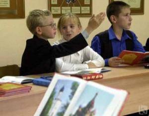 Введение в школах ОПК – прямое нарушение Конституции РФ