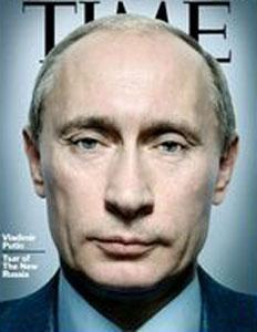 """Путин занял второе место в списке """"лидеров и революционеров"""""""