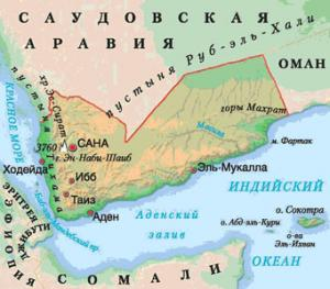 Йеменская Республика отмечает День объединения
