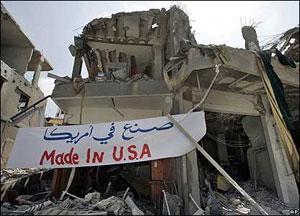 Американские солдаты разбомбили иракских пастухов