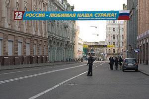 ЦРУ: к 2050 году Россия потеряет четверть своего населения