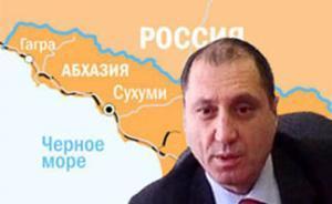 Абхазия хочет под военный контроль России