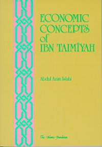 Экономические взгляды Ибн Таймийи