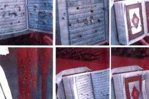 Фото простреленных экземпляров Корана, предоставленные Организацией улемов Ирака
