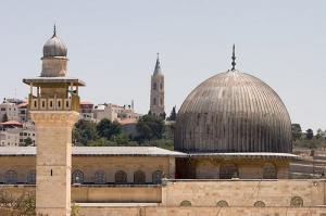 Власти Палестины передали России три земельных участка на Святой земле