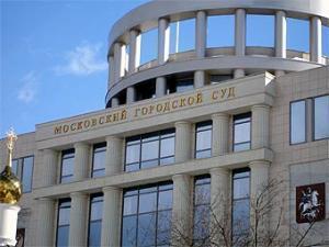 Российский суд признал татар каннибалами