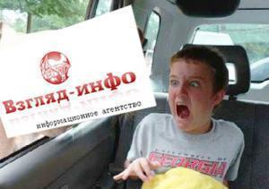 """Взгляд-Инфо """"наковырял"""" иностранных спонсоров"""