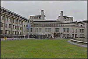 Здание Гаагского трибунала
