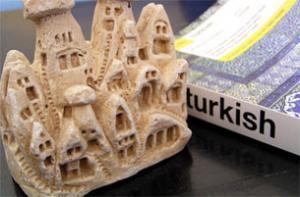 Турецкие парламентарии борются за чистоту родного языка