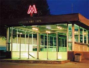 Переименованы две станции московского метро