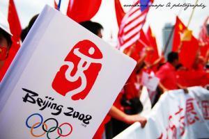 Эстафета олимпийского огня в Китае