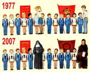 Сегодня школа не менее догматична, чем 30 лет назад, просто вместо коммунизма детей обучают религии - Н.Корольченко, школьный администратор