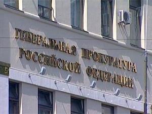 Следственный комитет: казнь дагестанца и таджика подлинная