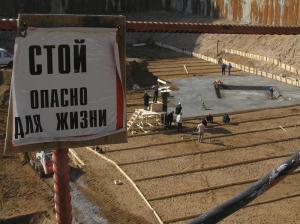 Массовое побоище произошло на юго-востоке Москвы