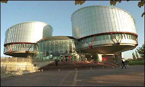 Россия снова выступит ответчиком в Страсбургском суде