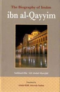 Ренат Беккин – об экономических взглядах Ибн Каййима ал-Джаузийи