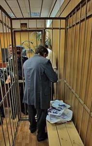 Прокурор просит признать экстрасенса Грабового мошенником и приговорить к 12 годам заключения