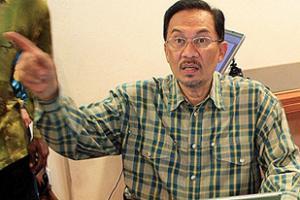 Лидер малазийской оппозиции подал в суд на обвинившего его в содомии