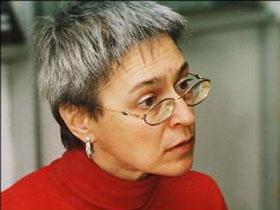 Следствие в очередной раз завершило расследование убийства Анны Политковской