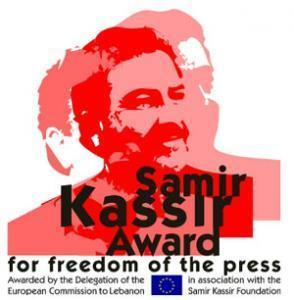 Премия свободной прессы ЕС вручена палестинской журналистке